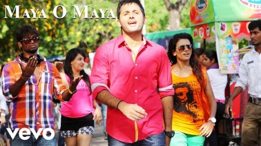 Maya O Maya Song Lyrics