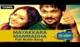 Mayakkara Manmadha Song Lyrics