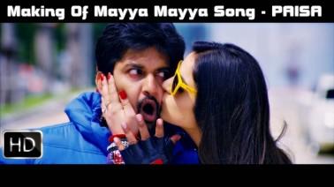 Mayya Mayya Song Lyrics