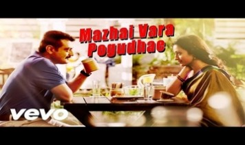 Mazhai Vara Pogudhae Song Lyrics