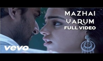 Mazhai Varum Song Lyrics