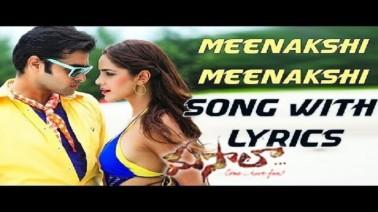 Meenakshi Meenakshi Song Lyrics