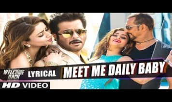 Meet Me Daily Baby Song Lyrics