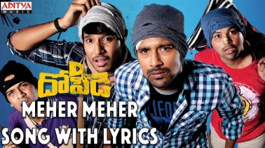 Meher Meher Song Lyrics