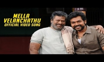 Mella Valanjadhu Song Lyrics