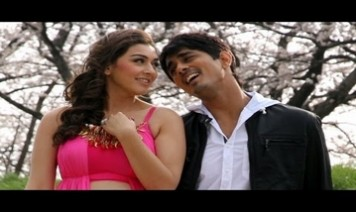 Melliya Saaral Song Lyrics