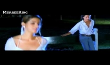 Mera Chand Mujhe Aaya Hai Nazar Song Lyrics