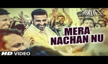 Mera Nachan Nu Song Lyrics