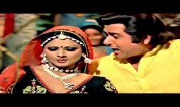 Mera Roop Mera Rang Song Lyrics
