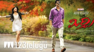 Mirchi Song Lyrics