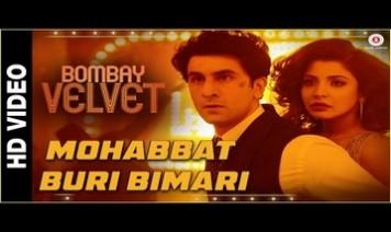 Mohabbat Buri Bimari Song Lyrics