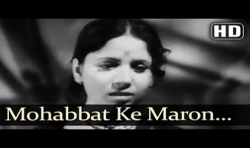 Mohabbat Ke Maaron Song Lyrics