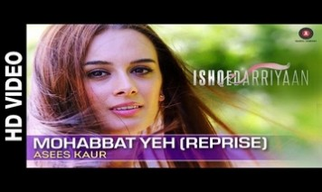 Mohabbat Yeh (Reprise) Song Lyrics