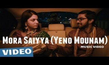 Mora Seiyya Song Lyrics