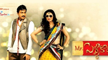 Musthabai Vasthundi Song Lyrics