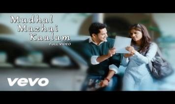 Mudhal Mazhai Kaalam Song Lyrics