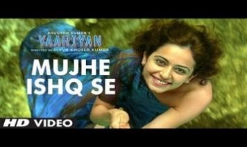 Mujhe Ishq Se Song Lyrics
