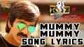 Mummy Song Lyrics