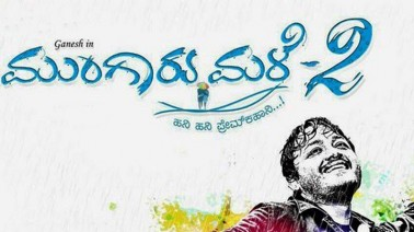 Mungaru Male 2 Lyrics