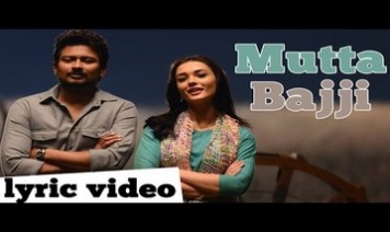 Mutta Bajji Song Lyrics