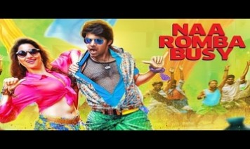 Naa Romba Busy Song Lyrics