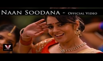 Naa Soodana Mogini Song Lyrics