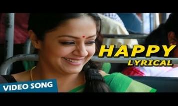 Naalu Kazhudha Song Lyrics