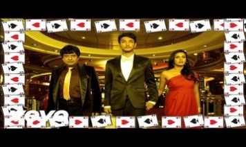 Naam Vaazhndhidum Song Lyrics