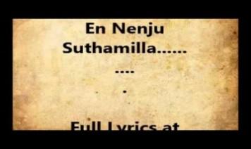 Naan Annathooviyil Alli Arjuna Song Lyrics