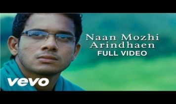 Naan Mozhi Arindaen Song Lyrics