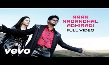 Naan Nadanthal Athiradi Song Lyrics