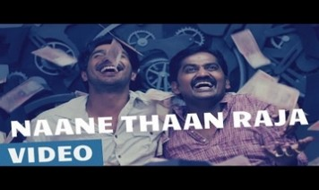 Naane Thaan Raja Song Lyrics