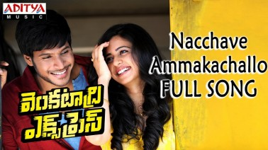 Nacchave Ammakachallo Song Lyrics