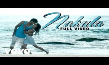 Nakula Song Lyrics