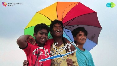 Nanban Arugirunthal Song Lyrics