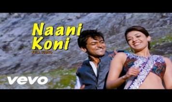 Nani Koni Song Lyrics