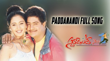 Paddanandi Premalo Mari Song Lyrics