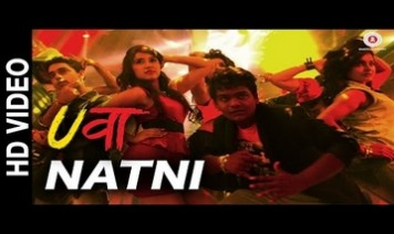 Natani Song Lyrics