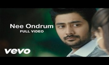 Nee Ondrum Aazhagi Song Lyrics