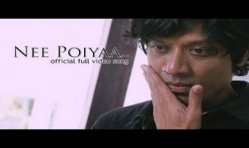 Nee Poiya Song Lyrics