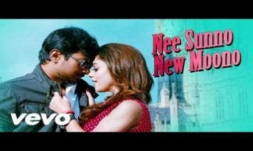 Nee Sunno New Moono Song Lyrics