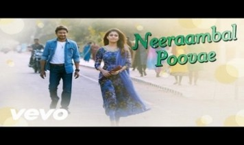 Neeraambal Poovae Song Lyrics
