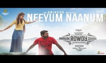Neeyum Naanum Song Lyrics
