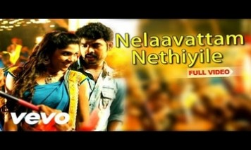 Nela Vattam Nethiyile Song Lyrics