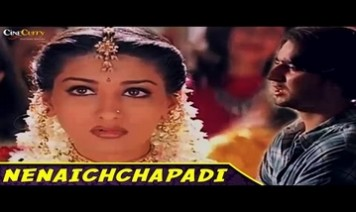 Nenachchapadi Song Lyrics