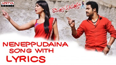 Nenepudaina Anukunnana Song Lyrics