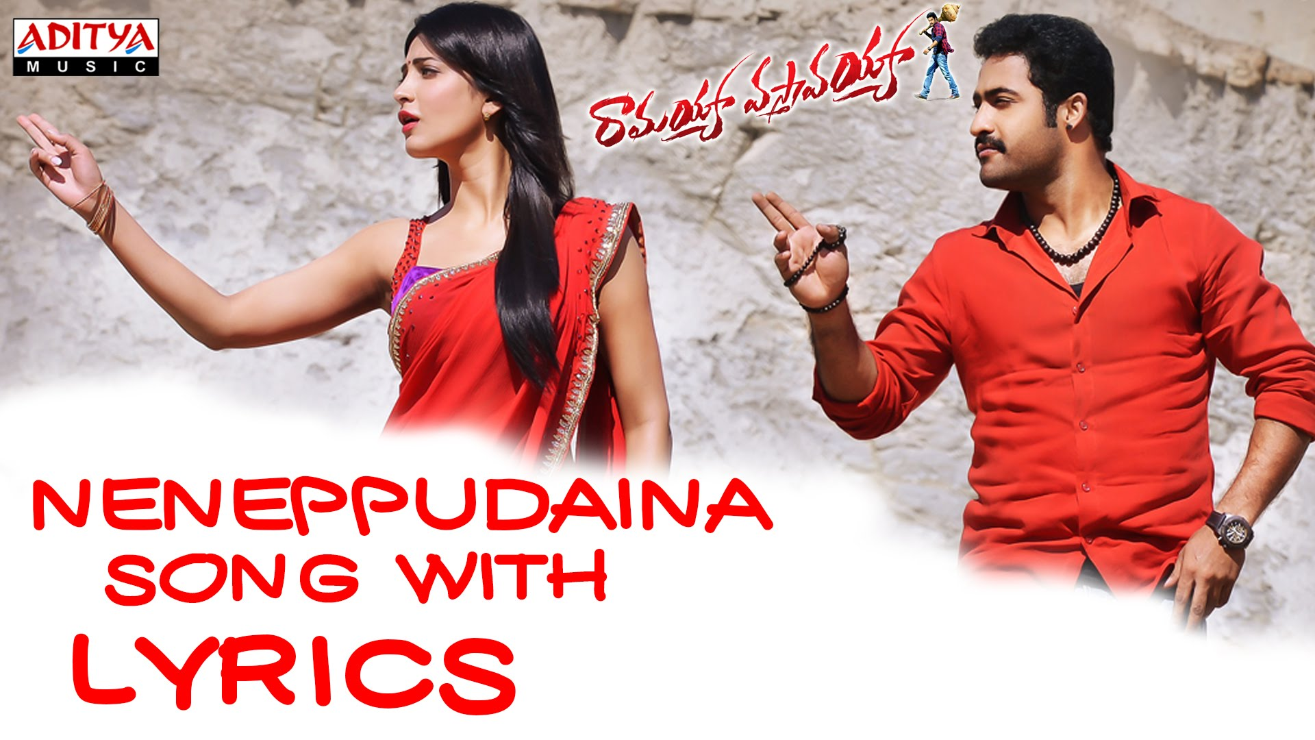 nenepudaina anukunnana song lyrics from ramayya vasthavayya