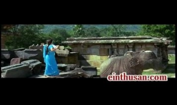 Nenjathile Song Lyrics