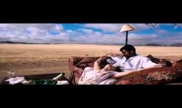 Nenje Nenje Nee Engae Song Lyrics