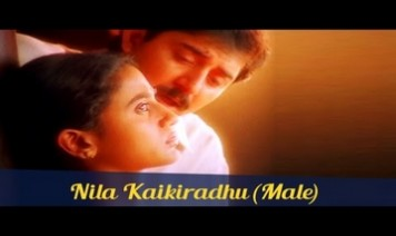 Nila Kaigirathu Hariharan Song Lyrics